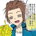 yoshitaka_love3