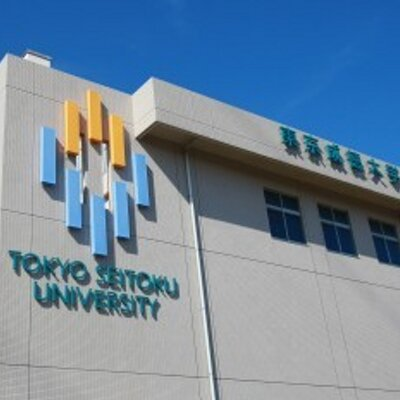 西千葉キャンパス跡地 | 東京大学