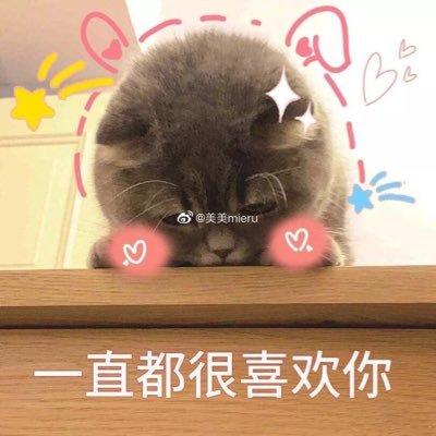 云云☁ (@yanying_0907) | Twitte...