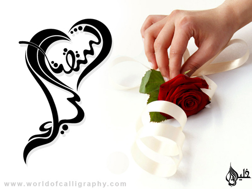 Arabic Quotes On Twitter Love Sees Sharply Hatred Sees Even More