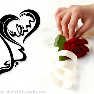 Arabic Quotes On Twitter A Woman Can Hide Her Love For 40 Years