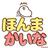 sada (@Kojima1969Sada)
