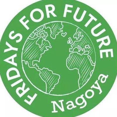 Fridays For Future Nagoya (@ClimatActNagoya) Twitter profile photo