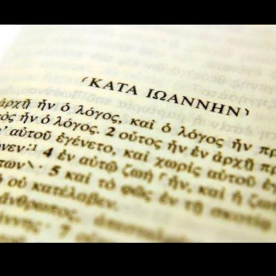 Open Greek & Latin