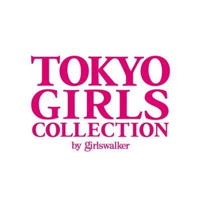 ガールズ コレクション 東京