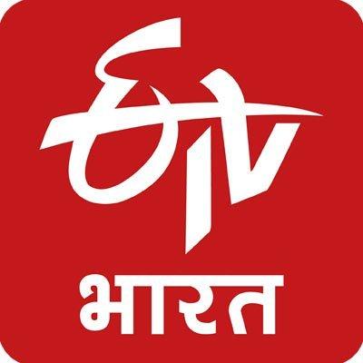 ETVBharat Uttarakhand