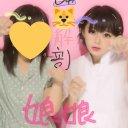 Itoha_s2__I2OI