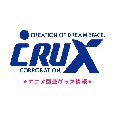 @crux_anime