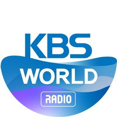 @KBSWorldRadio