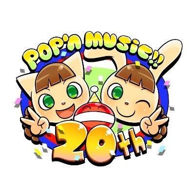 ポップンミュージック公式@10/3 10:00よりポップンタイムトリップのエンディング登場!?