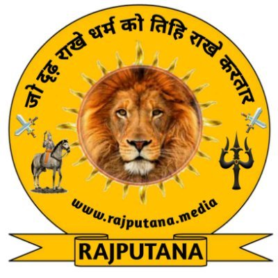 Rajputana On Twitter I Added A Video To A At Youtube