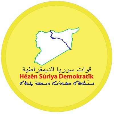 Coordination & Military Ops Center - SDF on Twitter