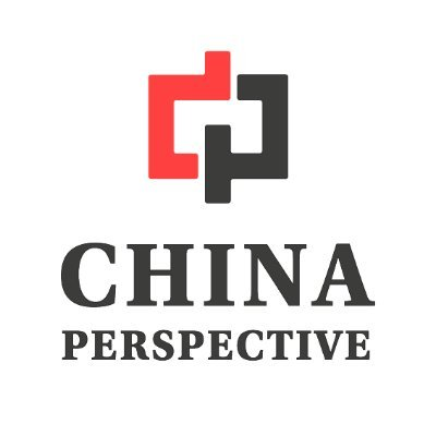 ChinaPerspective