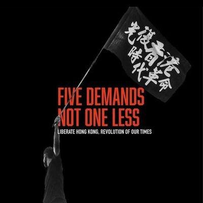 😷Always #5demandsnot1less