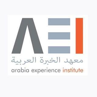 Arabia Experience Institute