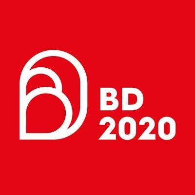 2020annéeBD