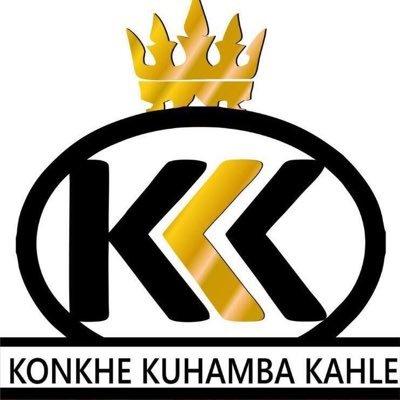 konkhe kuhamba kahle clothing
