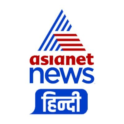Asianetnews Hindi
