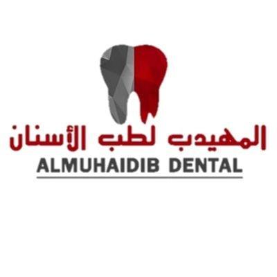 المهيدب لطب الاسنان حايل Almuhaidib Ha Twitter