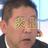炎上動画@バカッター動画
