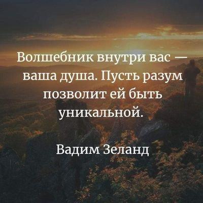 Петр Шереметьев