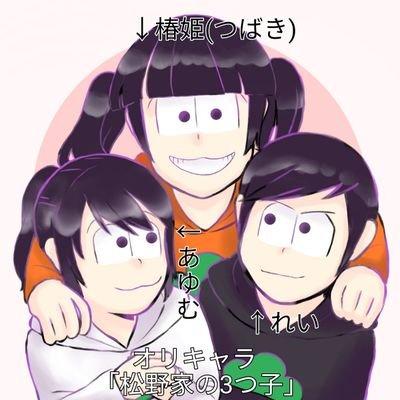 松girls―from真美のアイコン