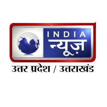 India News UP/UK