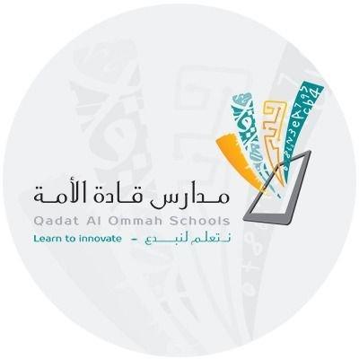@qadat