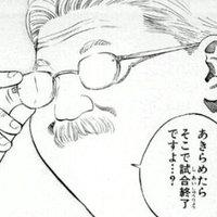しんちゃん あべ まん クレヨン