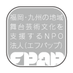 @npo_fpap