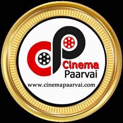 Cinema Paarvai