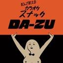DA_ZU_