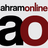 Ahram Online (@ahramonline) Twitter profile photo