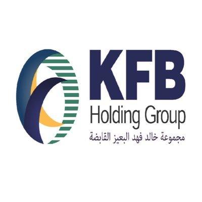 مجموعة خالد فهد البعيز القابضة