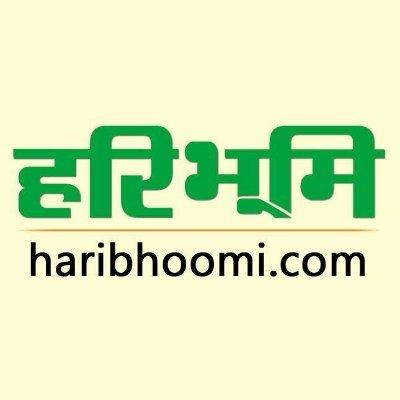 @Haribhoomicom