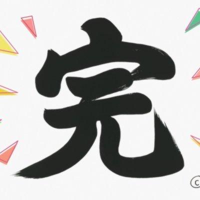 @akari_daisuki