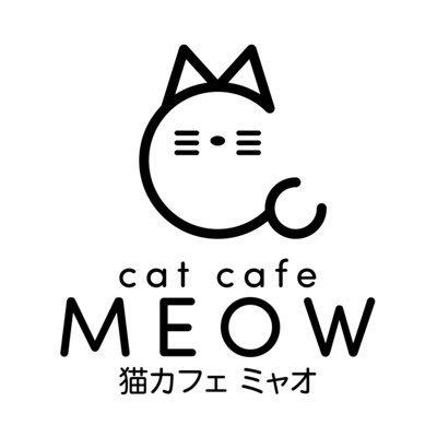 猫カフェMEOW(ミャオ)