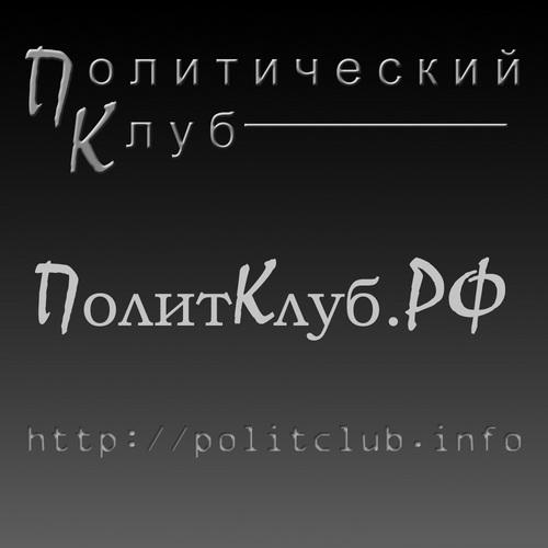 politclubinfo avatar