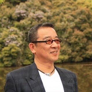 kitakazu