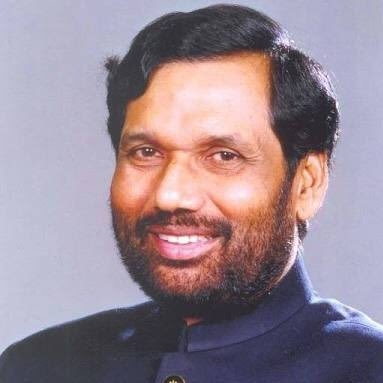 Ram Vilas Paswan On Twitter Consumer Protection Act 2019 Comes Into Force On 20th July 2020 Replacing The Old 1986 Act This Will Empower Consumers Through It S Various Notified Rules And Provisions 1 3 Narendramodi