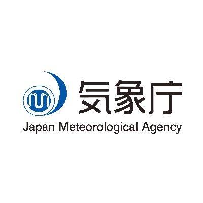 気象庁防災情報 (@JMA_bousai) | Twitter