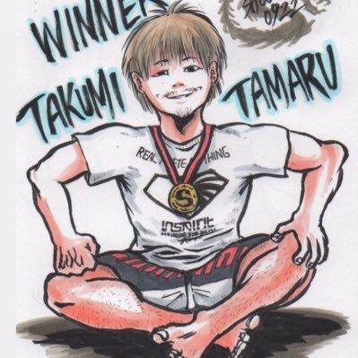 Takumi Tamura