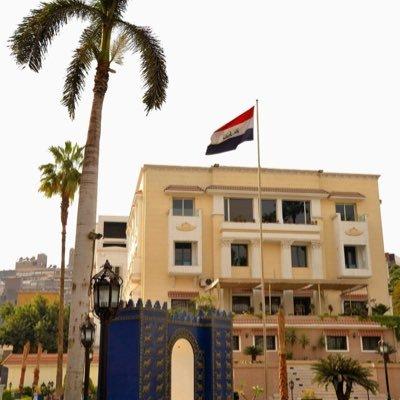 سفارة جمهورية العراق / القاهرة (@iqembassycairo) | Twitter