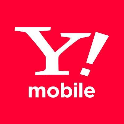 Y!mobile(ワイモバイル) 公式 @ymobileOfficial