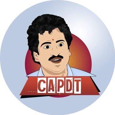 CAPDT