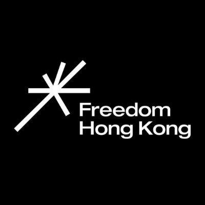 Freedom HK