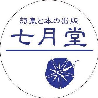 @shichigatsudo2