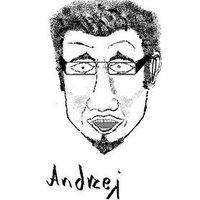 Andrzej Nie
