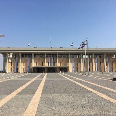 ChristianAllies (@KnessetCAC) Twitter profile photo