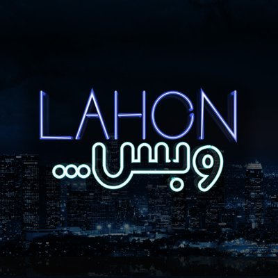 @lahonwbas